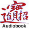 Audiobook-Art Of War
