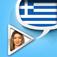 Pretati - Greek